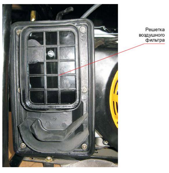 Фото: Решетка воздушного фильтра бензогенератора